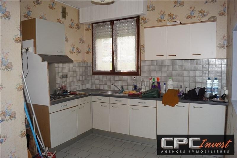 Vente appartement Mourenx 50000€ - Photo 4