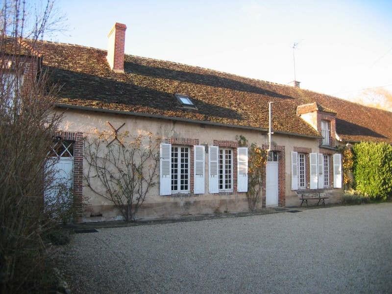 Vente maison / villa St maurice le vieil 233500€ - Photo 2