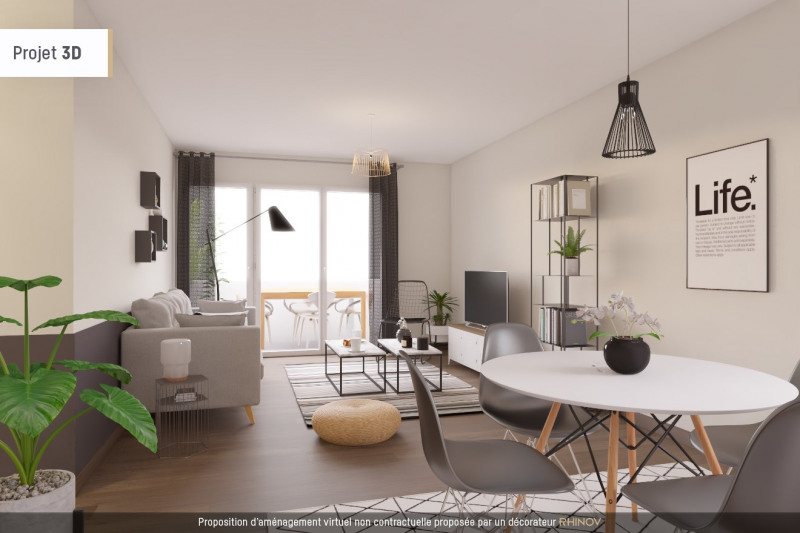 Vente appartement Billère 143000€ - Photo 2