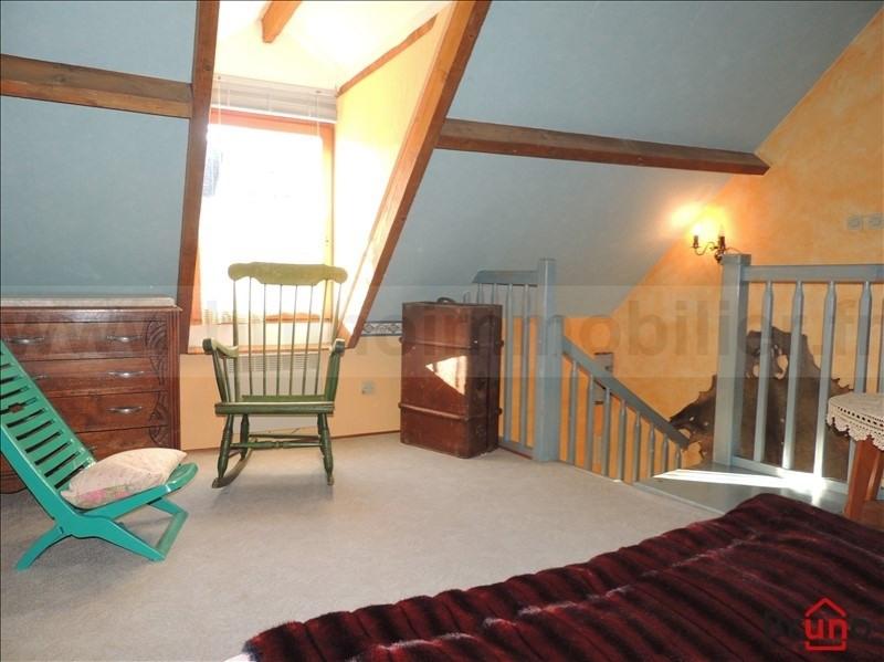 Vente maison / villa Le crotoy 177000€ - Photo 11