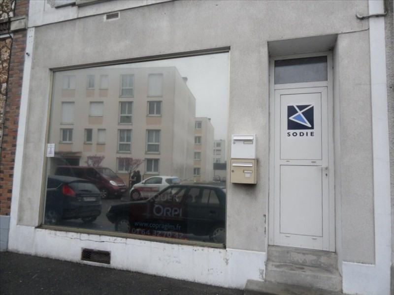 Location boutique Montereau fault yonne 500€ HT/HC - Photo 1