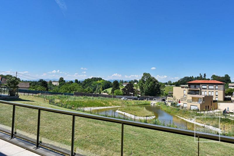Sale apartment Saint didier au mont d'or 620000€ - Picture 5