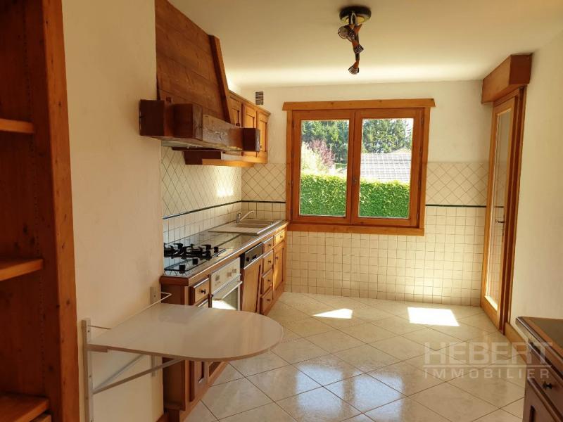 Rental apartment Magland 820€ CC - Picture 1