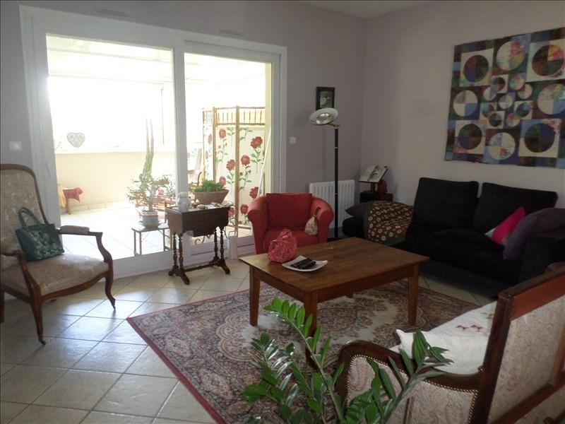 Vente maison / villa Lussac les chateaux 167000€ - Photo 6
