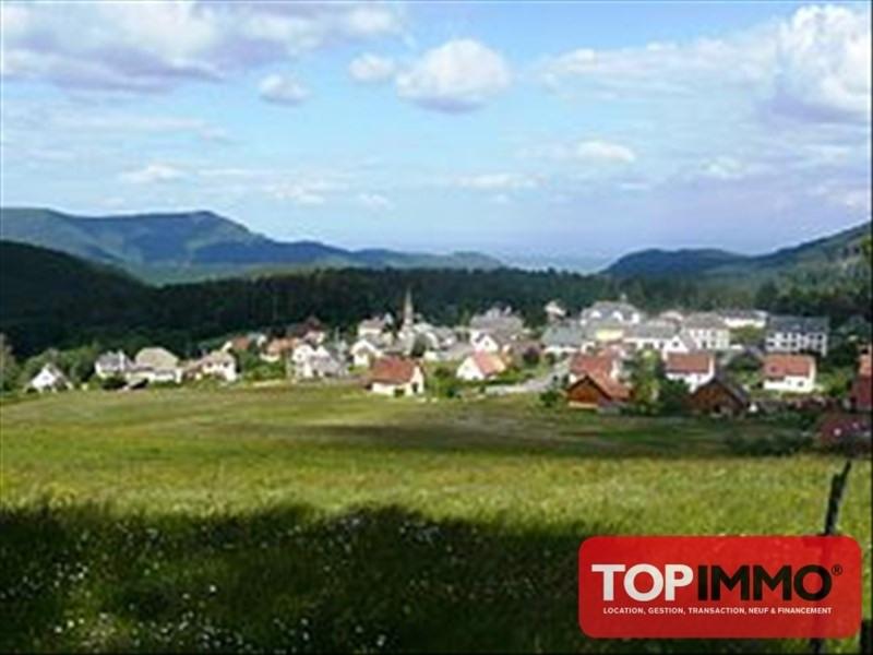 Vente terrain Aubure 129000€ - Photo 1