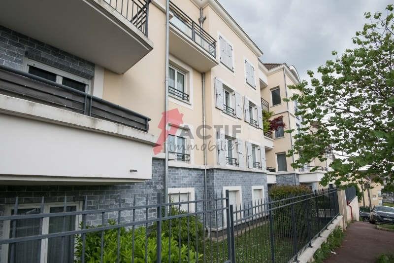 Vente appartement Corbeil essonnes 99000€ - Photo 7