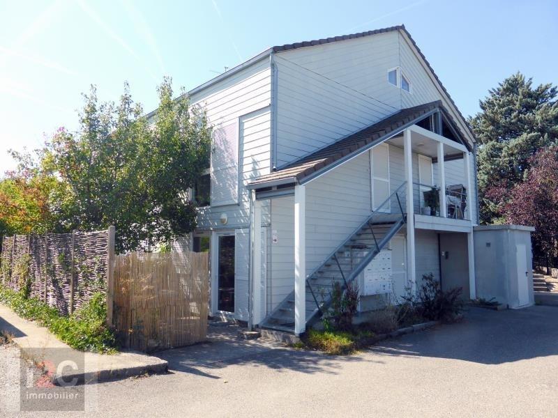 Vendita appartamento Segny 165500€ - Fotografia 1