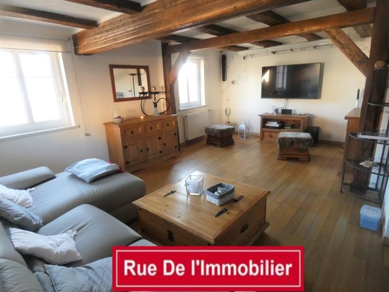 Vente maison / villa Ingwiller 197 000€ - Photo 2