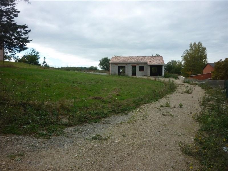 Vente maison / villa Montauban 115000€ - Photo 10