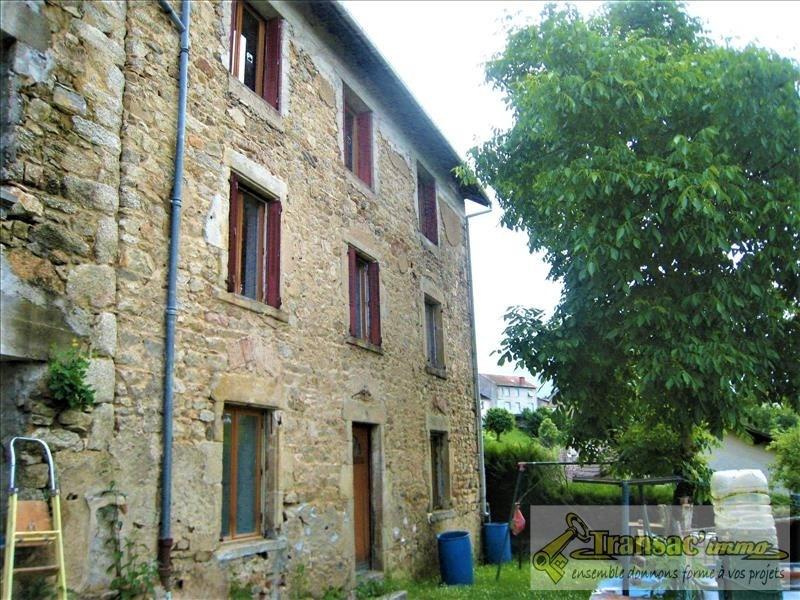 Vente maison / villa La monnerie le montel 28000€ - Photo 1