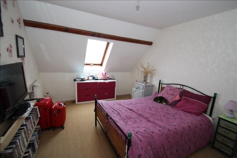 Venta  apartamento Chatenoy le royal 149000€ - Fotografía 5