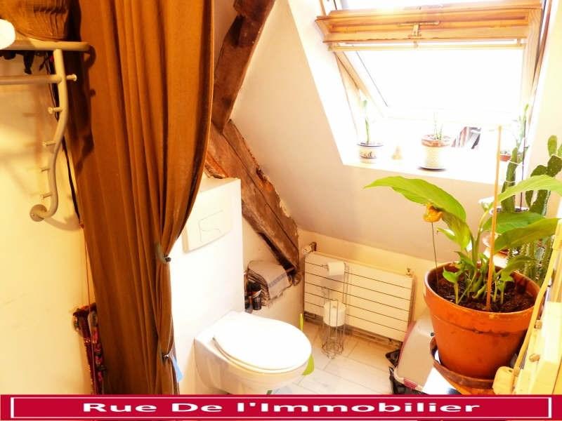 Vente appartement Wasselonne 100000€ - Photo 4
