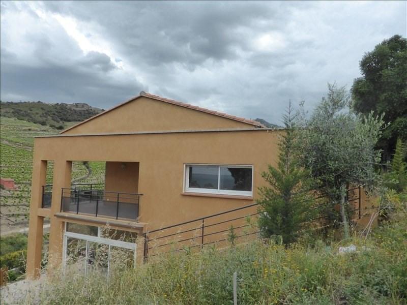 Venta  apartamento Collioure 410000€ - Fotografía 6