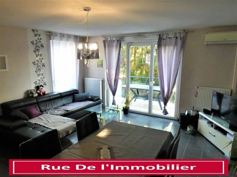 Vente appartement Herrlisheim 192000€ - Photo 1