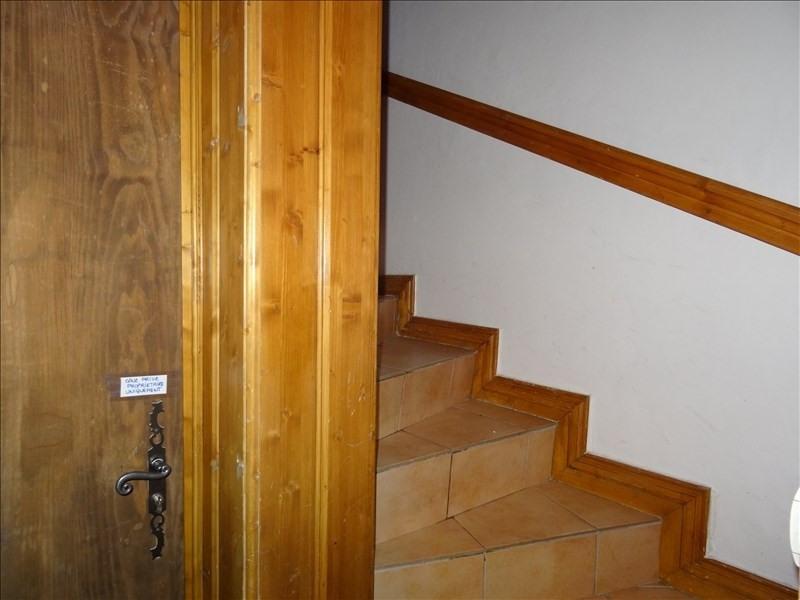 Vente appartement Les arcs 225000€ - Photo 10