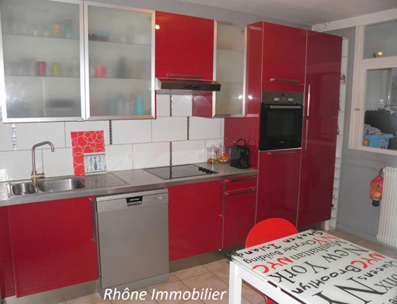 Vente appartement Saint priest 169000€ - Photo 3