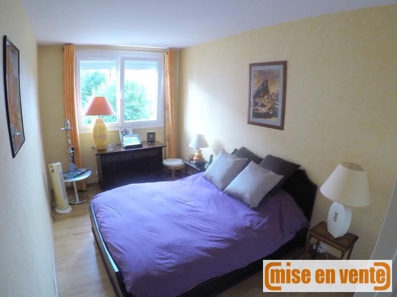 Продажa квартирa Champigny sur marne 225000€ - Фото 5