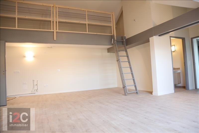Vente appartement Chevry 299000€ - Photo 1