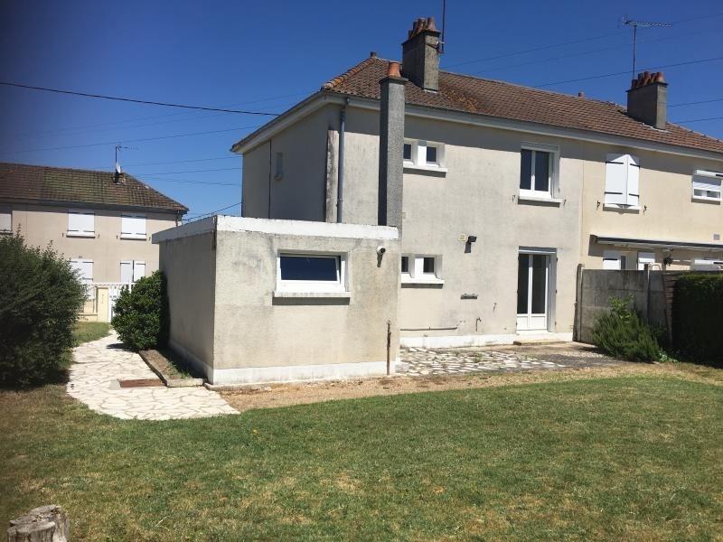 Sale house / villa Aubigny sur nere 92000€ - Picture 1