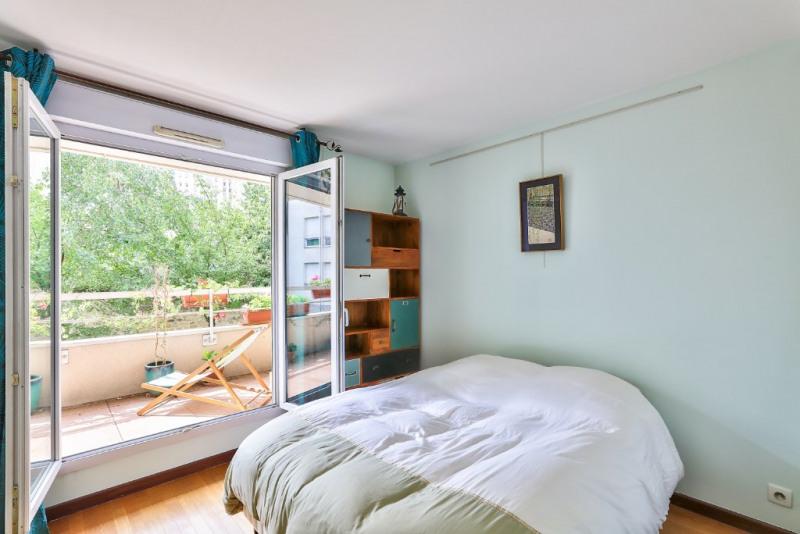 Vente appartement Paris 13ème 548000€ - Photo 4