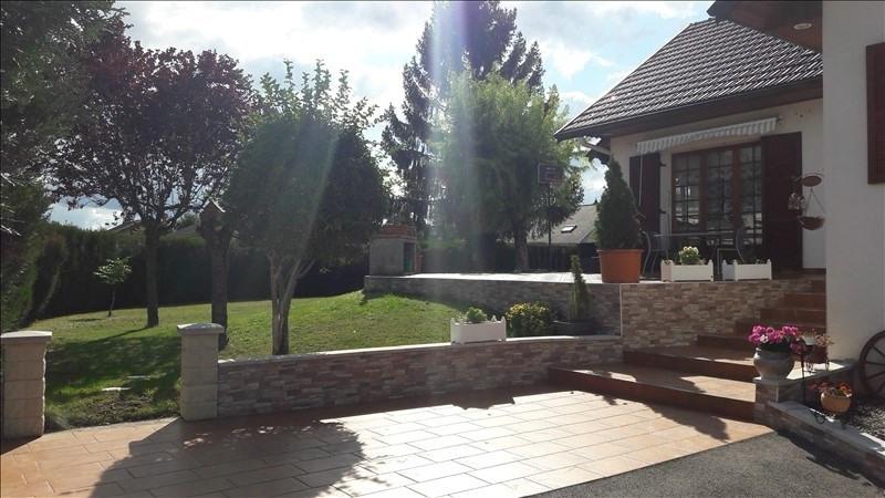 Vente maison / villa Izernore 260000€ - Photo 5