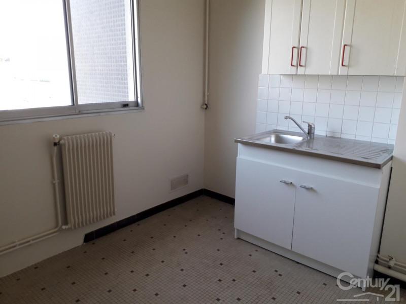 Vente appartement Herouville st clair 41000€ - Photo 4