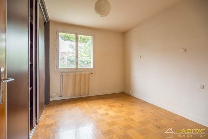 Sale apartment Noisy le sec 212000€ - Picture 8