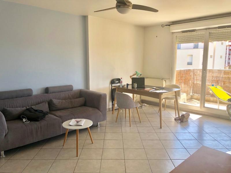 Appartement Villeurbanne 3 pièce (s) 65.50 m²