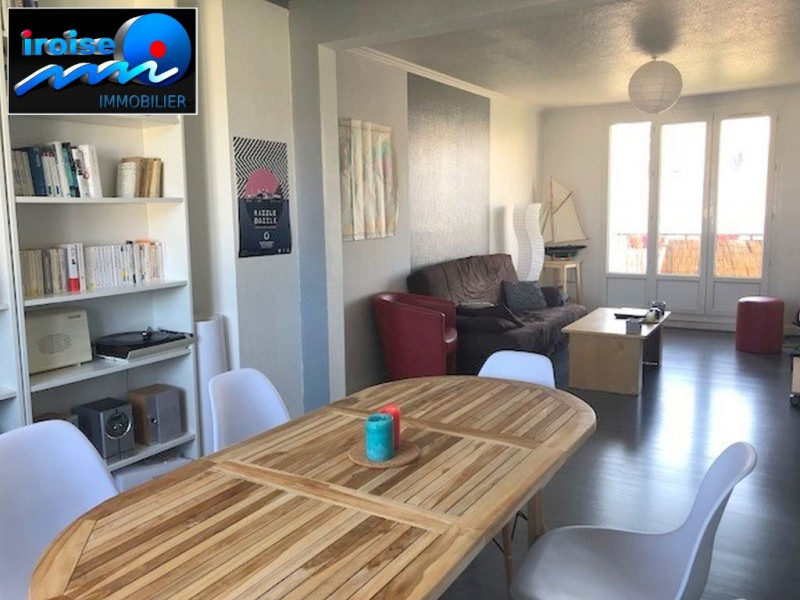 Location appartement Brest 545€ CC - Photo 2