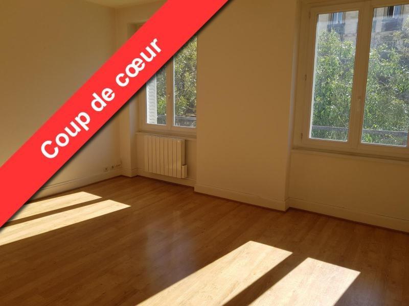 Location appartement Paris 8ème 1370€ CC - Photo 1