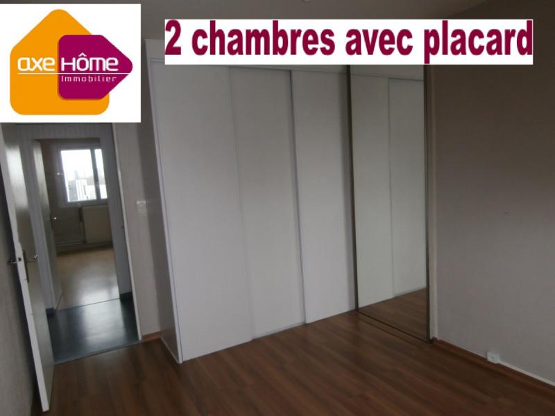 Vente appartement Rezé 102000€ - Photo 4