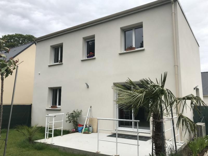 Vente maison / villa Savenay 255000€ - Photo 2