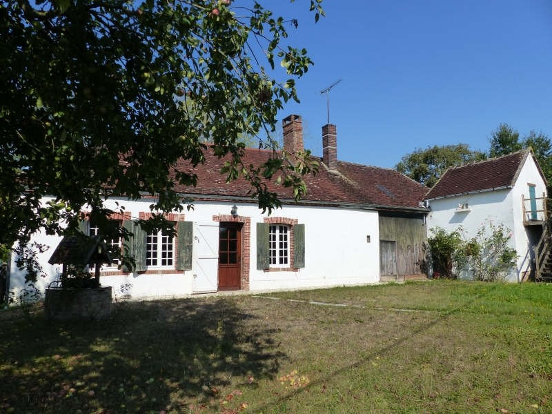 Vente maison / villa Neuvy sautour 79000€ - Photo 1