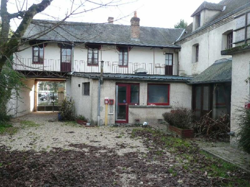 Vente maison / villa Argent sur sauldre 185000€ - Photo 3