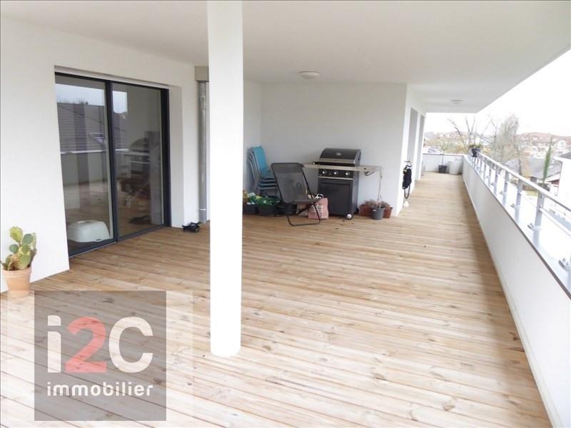 Venta  apartamento Divonne les bains 920000€ - Fotografía 3