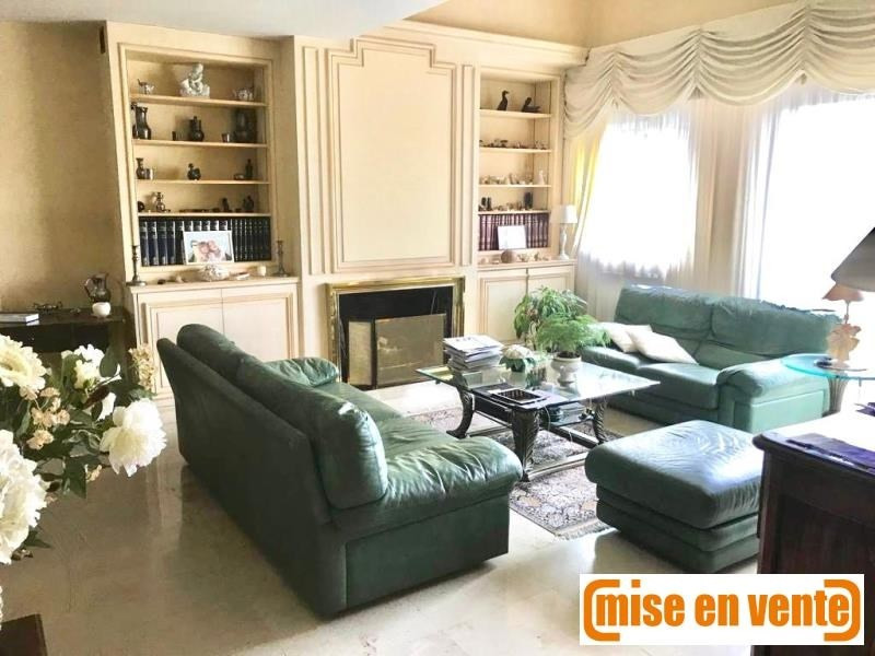 Vente appartement Bry sur marne 690 000€ - Photo 1