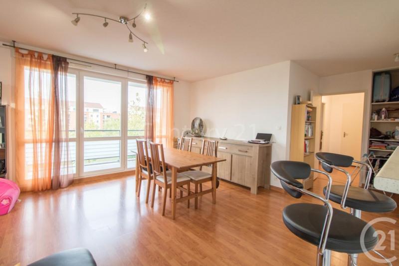Vente appartement Colomiers 175000€ - Photo 4