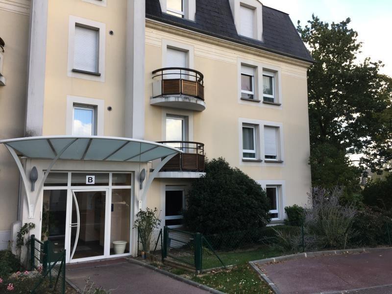 Vente appartement Petit couronne 172000€ - Photo 2