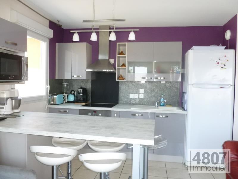Vente appartement Annemasse 247000€ - Photo 2