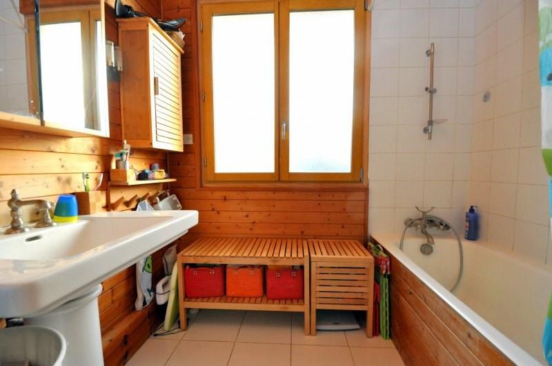 Vente maison / villa Limours 339000€ - Photo 15