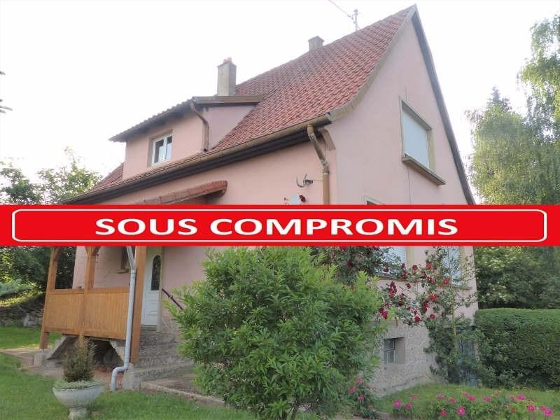 Vente maison / villa Ingwiller 139100€ - Photo 1