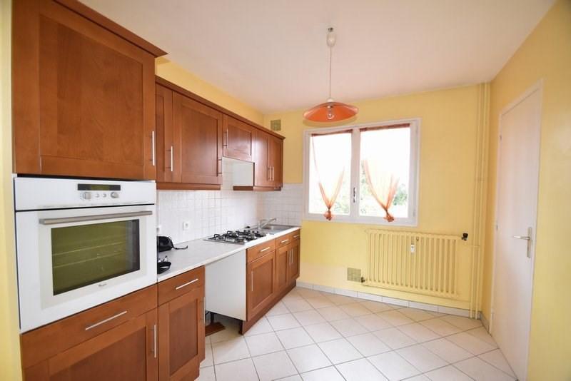 Location appartement St lo 525€ CC - Photo 2