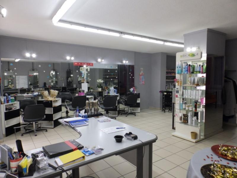 Vente fonds de commerce boutique Romans sur isere 22000€ - Photo 2
