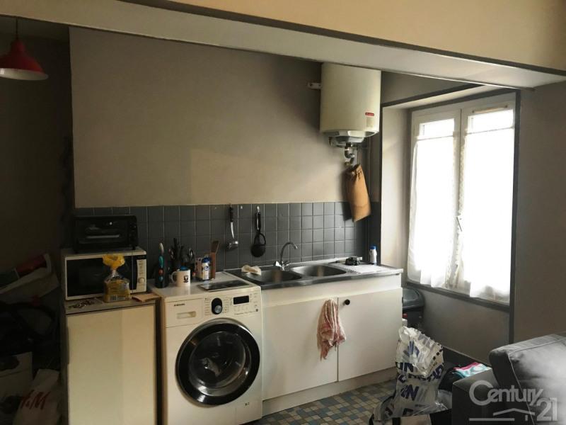 Продажa дом St aubin sur mer 167000€ - Фото 4