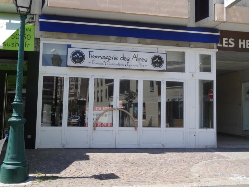 Location local commercial St julien en genevois 1700€ CC - Photo 2