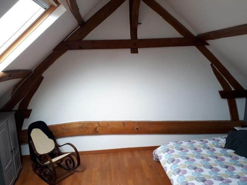 Verkoop  huis Epernon 298000€ - Foto 7