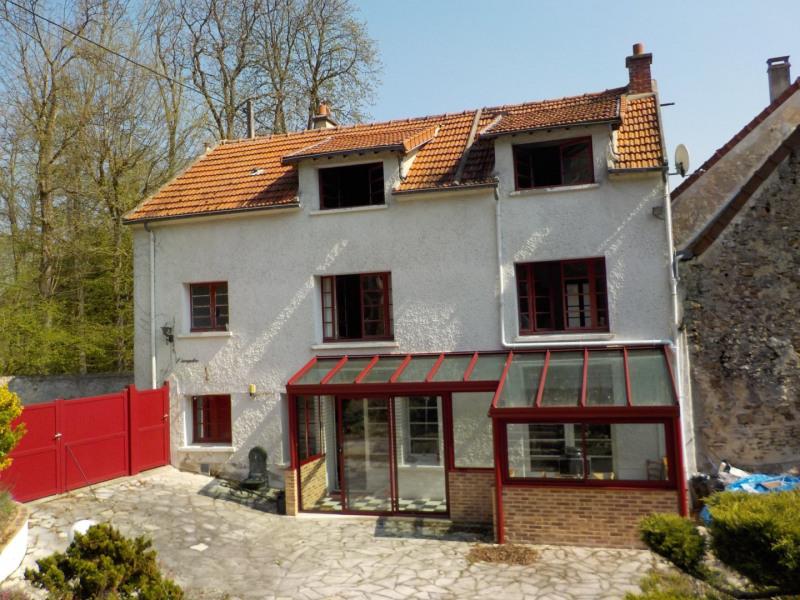 Vente maison / villa La ferte sous jouarre 229000€ - Photo 12
