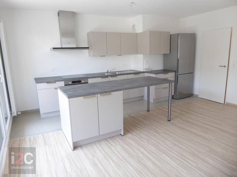 Vendita appartamento Ferney voltaire 369000€ - Fotografia 5