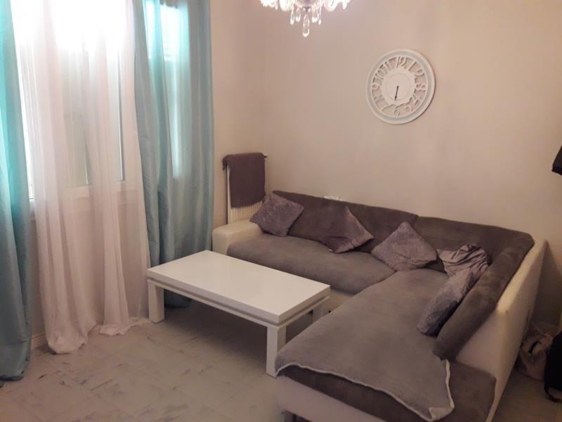 Produit d'investissement appartement Villefranche sur saone 75000€ - Photo 1