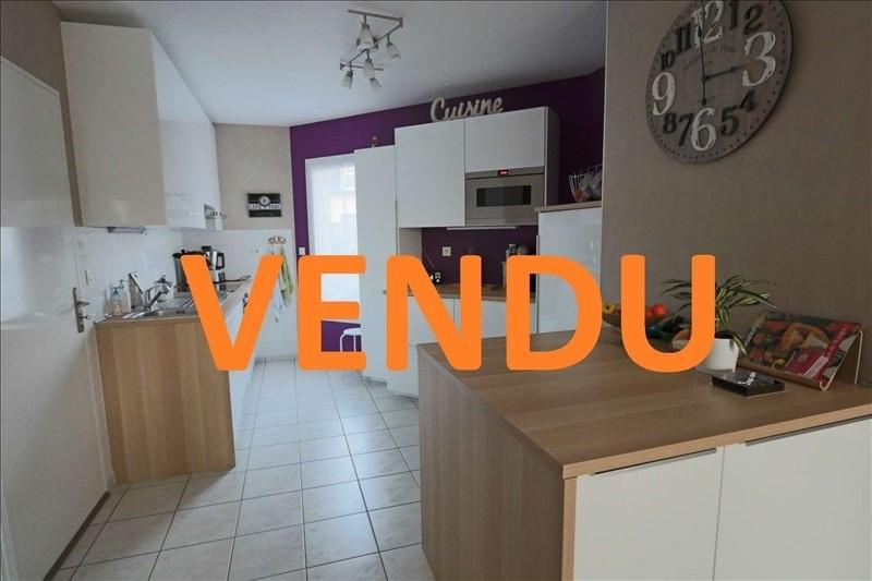 Venta  casa Bruz 258000€ - Fotografía 1